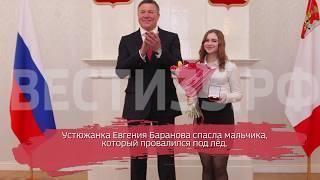 Школьницы-героини получили государственные награды