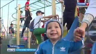 Вести Карачаево-Черкесия 27.08.2018