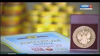 Мясная продукция из Марий Эл признана лучшей на международной выставке «Продэкспо – 2018»
