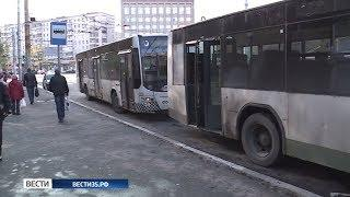 Вологжане жалуются на работу общественного транспорта