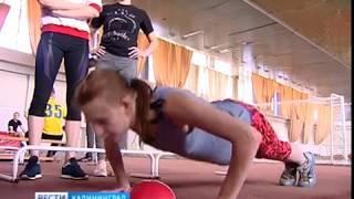 Калининградские студенты проверили свою физическую форму в рамках фестиваля ГТО