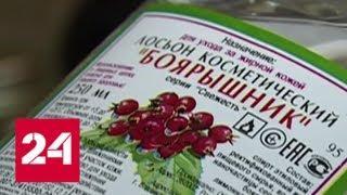 """Началось судебное следствие по делу о """"Боярышнике"""" - Россия 24"""