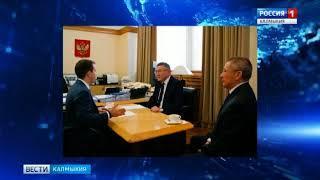 Глава Калмыкии встретился с Министром связи Николаем Никифоровым