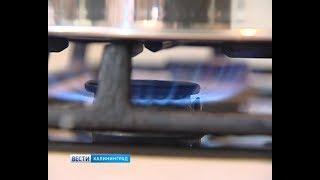 В ближайшие два года газом обеспечат микрорайоны Малое Борисово и Северная гора
