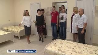В психоневрологическом интернате отремонтировали жилой корпус