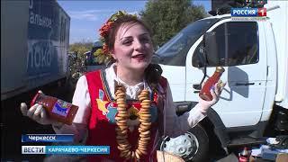 Вести Карачаево-Черкесия 22.10.2018
