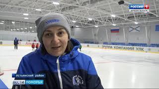 В Устьянах открылся первый хоккейный класс