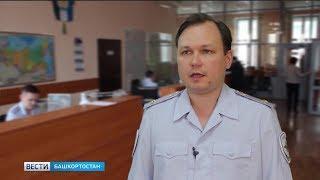 В Башкирии задержали подозреваемых в убийстве топ-менеджера крупного предприятия Уфы