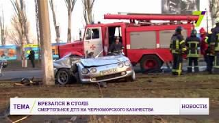 ДТП в Одессе: водитель потерял управление (видео)