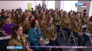 Представитель из Москвы провел для пензенских волонтеров мастер-класс