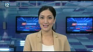 Омск: Час новостей от 20 сентября 2018 года (11:00). Новости