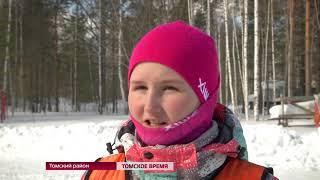 Томские школьники предприняли лыжный переход