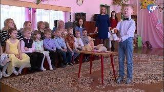 В детском саду №92 прошел конкурс чтецов «Радуга талантов»