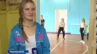 В деревне Гаютино Пошехонского района открылся обновленный школьный спортзал