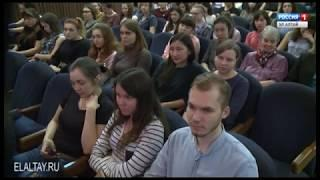 В ГАГУ проходит научно-практическая конференция