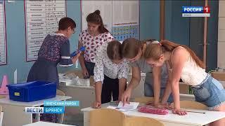 """""""Вести. Брянск"""" (эфир 30.08.2018 в 20:45)"""