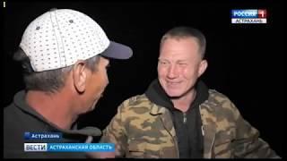 В Астрахани прошли соревнования по ночной ловле рыбы