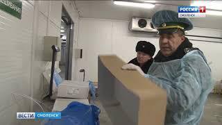 Смоленский таможенник подозревается в получении взятки