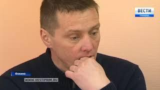 В Приморье вынесен приговор организатору ОПГ, которая обворовывала  Тихоокеанский флот