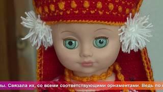 Од пинге. Мастерица Людмила Семёнова