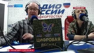Самовар - 6.03.18 Акция «Цифровая весна»: определился очередной победитель