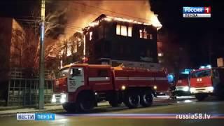В Пензе на улице Куйбышева сгорел расселенный дом