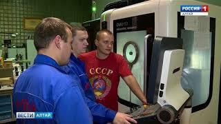 Виктор Томенко заявил о мощной поддержке алтайской промышленности