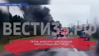 Под Вологдой водителя вытащили из горящего кроссовера