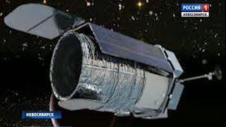 Разработки новосибирских ученых помогут исследователям космоса со всего мира