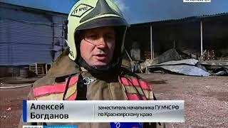В Красноярске на Брянской продуктовые складские помещения сгорели дотла