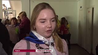 Лучшие школьные медиаторы учатся в Кожевникове