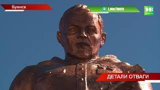 Буинск нашёл своих героев: детям и внукам участников войны вручили наградные документы - ТНВ