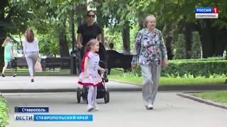 Как повысить среднюю продолжительность жизни до 80 лет