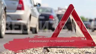 В Вологде автобус врезался в иномарку