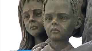 В Гвардейском парке открыли памятник несовершеннолетним узникам концлагерей