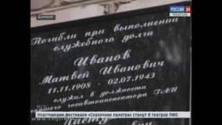 В районном отделе полиции Шумерли открыли мемориальную доску, посвященную погибшим сотрудникам милиц