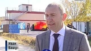 Газпром. Спартакиада