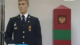 В Красноярске открылась выставка, посвящённая 100-летнему юбилею пограничной службы