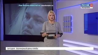 Саранского адвоката признали виновной в мошенничестве
