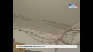 Погода в доме: жители дома по улице Мате Залки со страхом ждут дождя