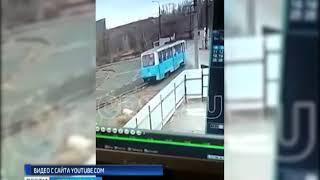 Скончался в больнице в Орске проводится проверка по факту ДТП с трамваем
