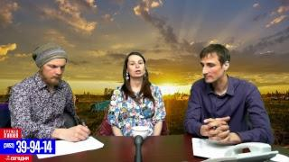 В эфире: Михаил Чащин, Елена Силина