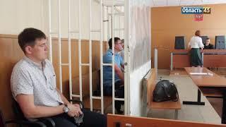 «Я огорчена»: курганский сенатор прокомментировала уголовное дело в отношении Сергея Чебыкина
