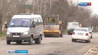 Ямочный ремонт дорог идет полным ходом