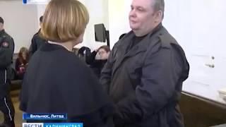 Юрию Мелю исполнилось 50 лет, он уже 4,5 года находится под следствием в Литве