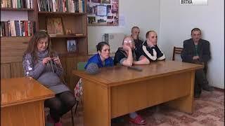 бездомный инвалид обрел друзей и новый дом (ГТРК Вятка)