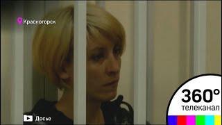 Женщина, сбившая ребенка, хочет обжаловать приговор