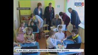 В детских садах Новочебоксарска создаются условия для воспитанников с ограниченными возможностями