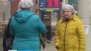 Калининград занял 26-е место в рейтинге российских городов по уровню жизни.