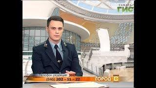 """""""Город С"""" от 20.09.2018"""